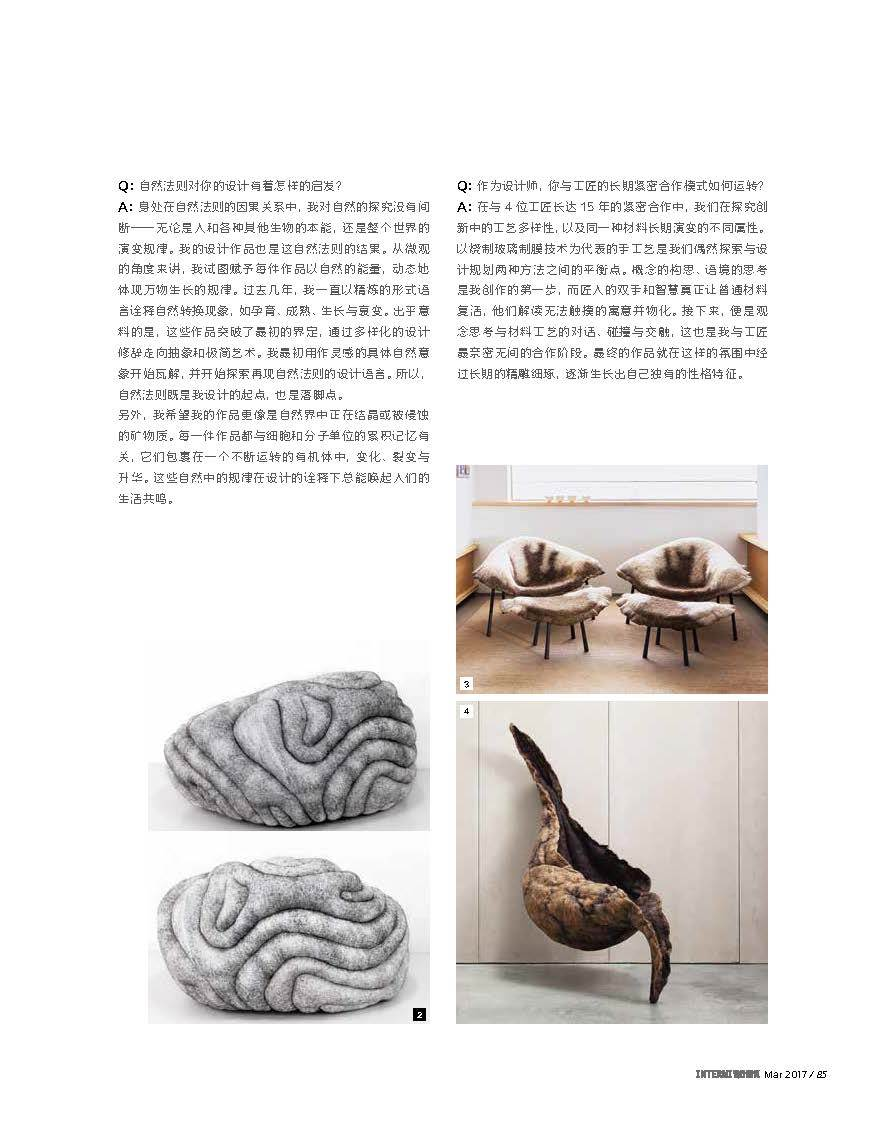 2017 03 INTERNI CHINA AS Page 4
